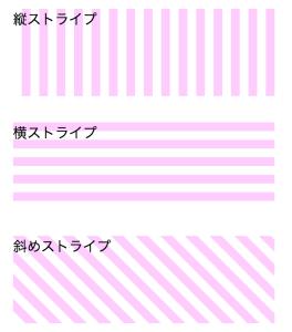 stripe01